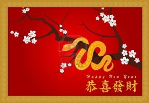 17284927-chinese-new-year-gong-xi-fa-cai-year-of-the-snake