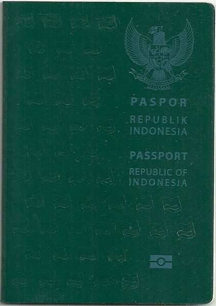Indonesian_E-Passport