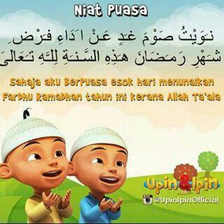 Doa Puasa Ramadhan